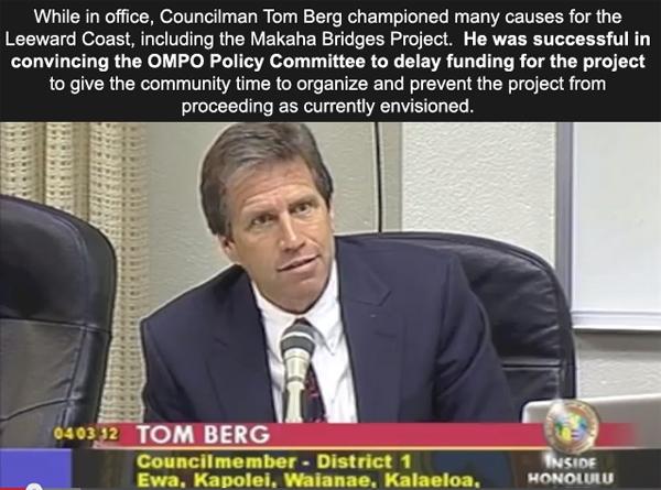 Tom Berg